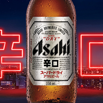 Asahi-Discovery-is-Calling-Square